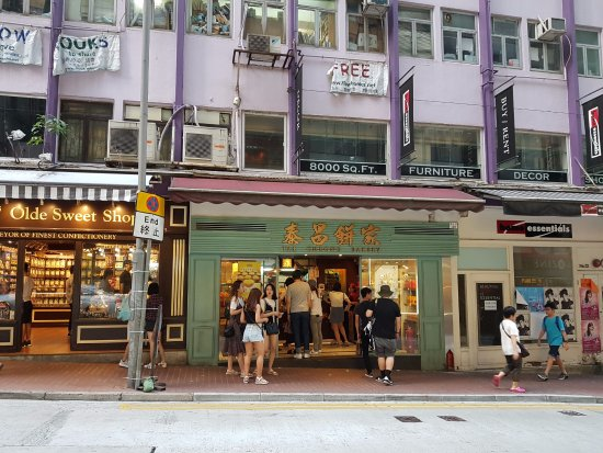 Photo of Tai Cheong Bakery in Hong Kong, , HK