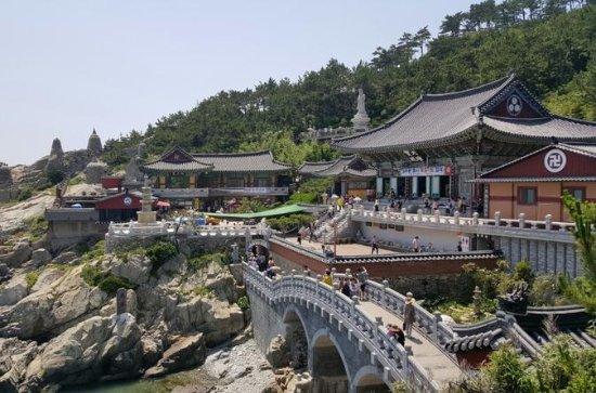 KORAIL Pack Voyager: Gyeongju, Busan...