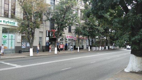 Img 20170922 123244 Large Jpg Picture Of Red Street Krasnodar Tripadvisor