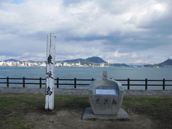Ganryujima: 巌流島