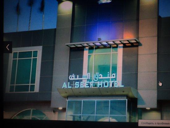 Al Seef  Hotel Photo