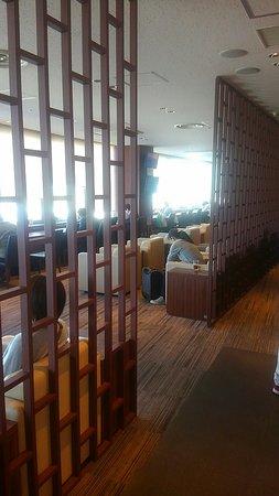 Chitose, Japan: 1506230976732_large.jpg