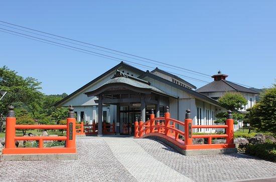 Naka-cho Foto