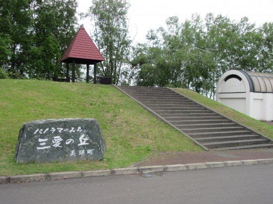 Sanai no Oka Park