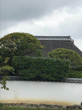 Gojo, اليابان: photo0.jpg