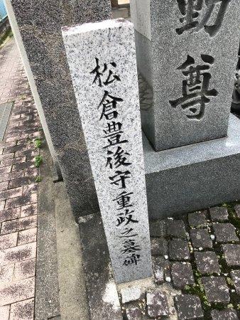 Gojo, اليابان: photo1.jpg