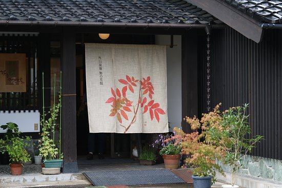 Minamiuonuma, Japan: 野の花館入口