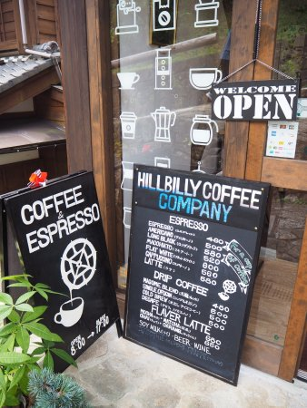 Hillbilly Coffee Company