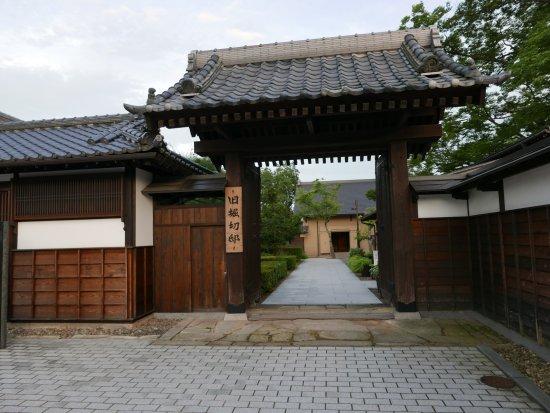 Old Horikiri House
