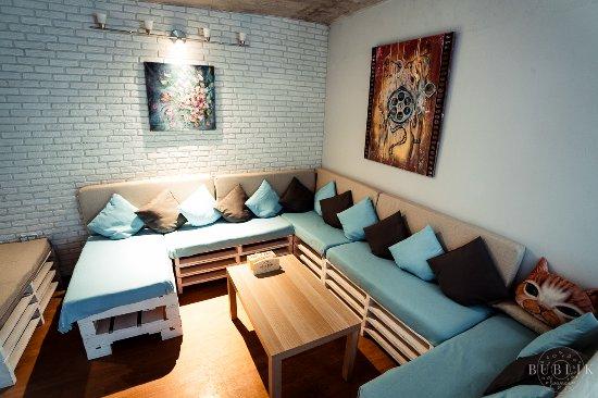 BUBLIK Lounge