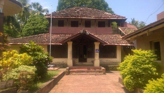 Tilak Ali Museum