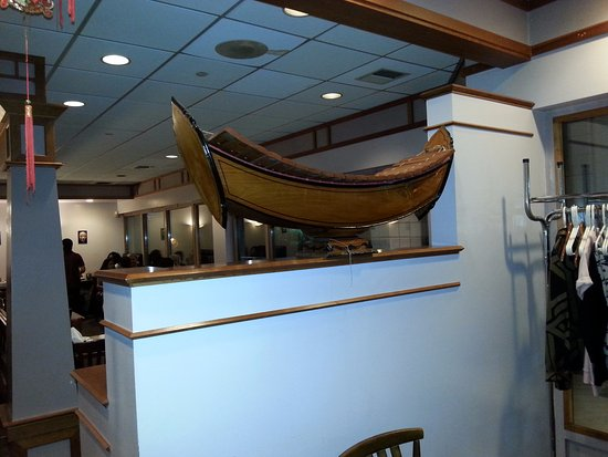 Framingham, MA : View of the boat inside the entrance