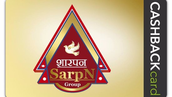 Sarpn Cash Back Loyalty Card Picture Of Sarpn Group