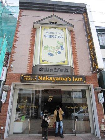 Nakayama's Jam