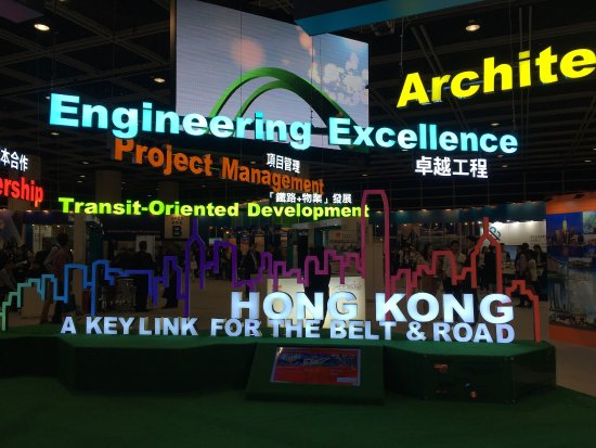 D Exhibition Hk : Photo g picture of hong kong convention and