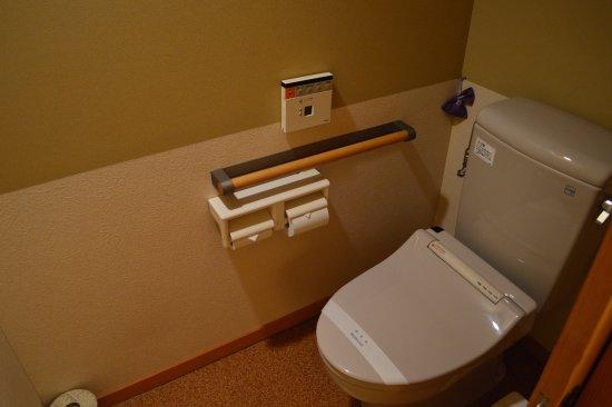 Hana Rebun: Toilet