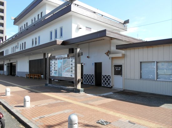 Higashi Hagi Station Tourist Information Center