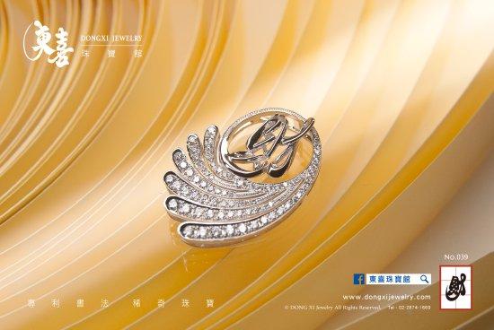 Model No No039 Official Website Wwwdongxijewelrycom