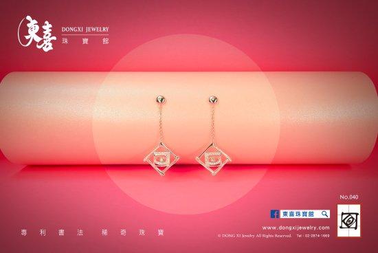 Model No No040 Official Webstie Wwwdongxijewelrycom