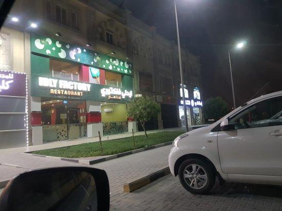Al Wakra, Qatar: Entrance