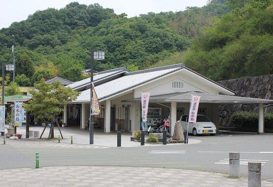 Michi-no-Eki Nagao