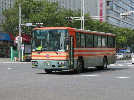 Kujukuri Railway