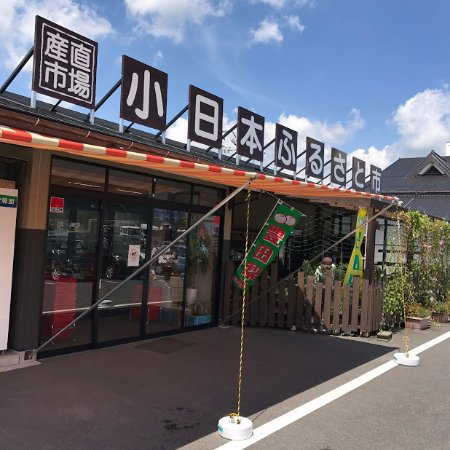 Konippon Furusato Ichi