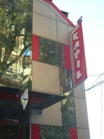 Kapil Hotel: images (1)_large.jpg