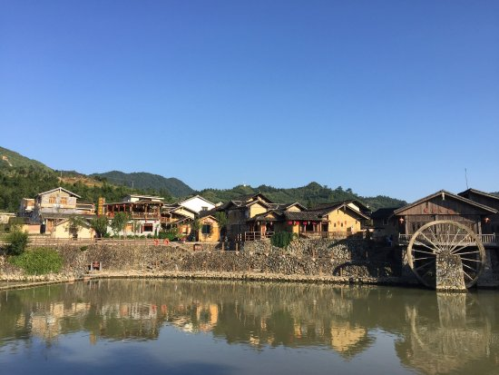 Nanjing County, Kina: photo3.jpg