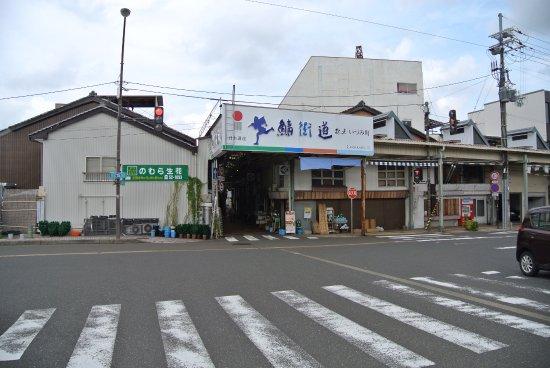 Saba Kaido Museum