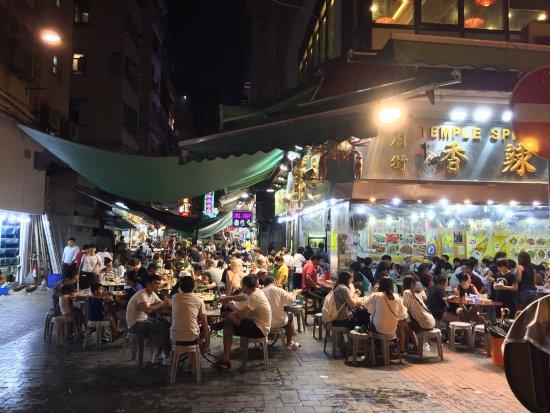 Photo of Temple Street Night Market in Hong Kong, , HK