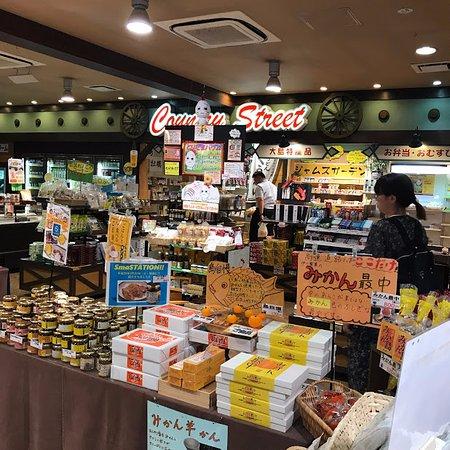 Kudamatsu, Japón: お土産コーナーは、瀬戸内海産のものが多い