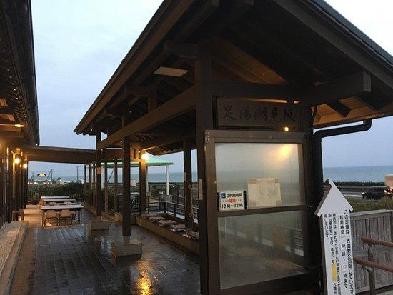 Kosai, Japan: photo2.jpg