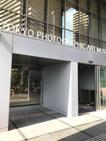 Meguro, Japan: 入口の写真