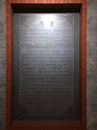Xuchang, China: photo6.jpg