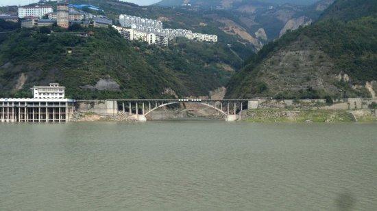 Yichang, Kina: Yangtze Three Gorges