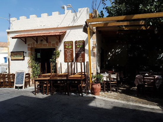 Vouves, Greece: IMG-20170921-WA0041_large.jpg