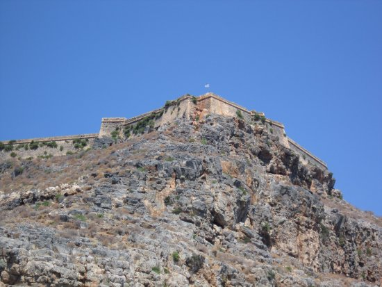 GRAMVOUSA FORTRESS
