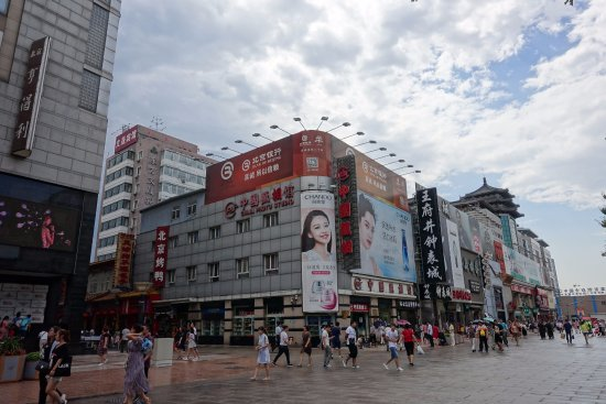 Hilton Beijing Wangfujing Photo