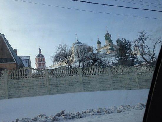 Pereslavl-Zalessky, Ρωσία: Горицкий Успенский монастырь
