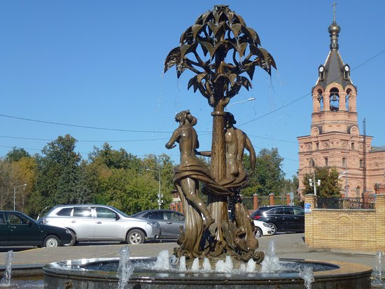 "Fountain ""Adam and Eve"""