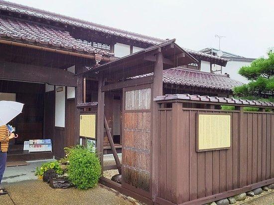 Ono, Ιαπωνία: 無料休憩所の藩主隠居所