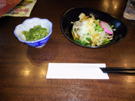 Ono, Ιαπωνία: ミニおろしそばと小鉢