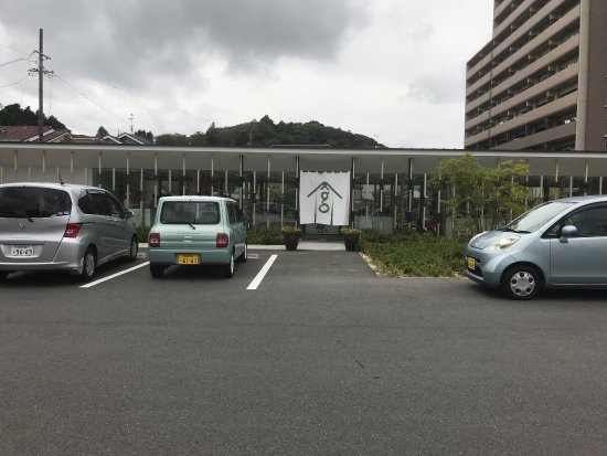 Kikugawa, Japan: photo4.jpg