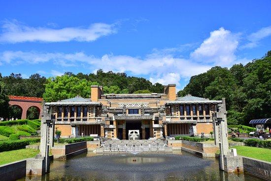The Museum Meijimura
