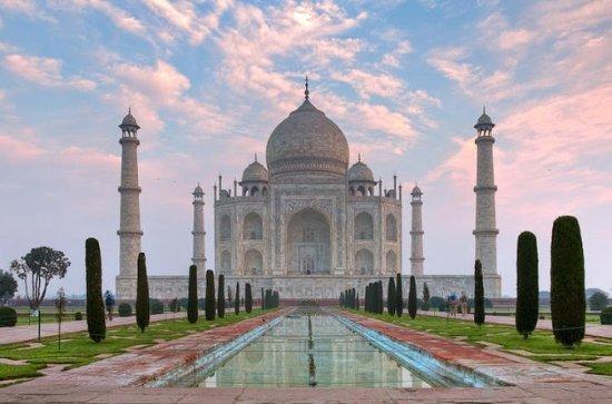 Viagem Privada de um dia ao Taj Mahal...