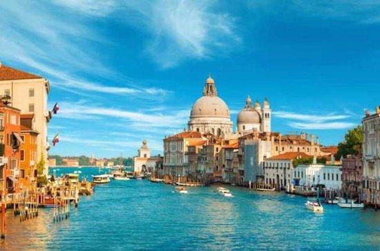 Private Tour van Venetië