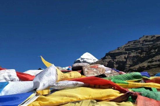 Partagé Kailash Everest Tour Coach et...