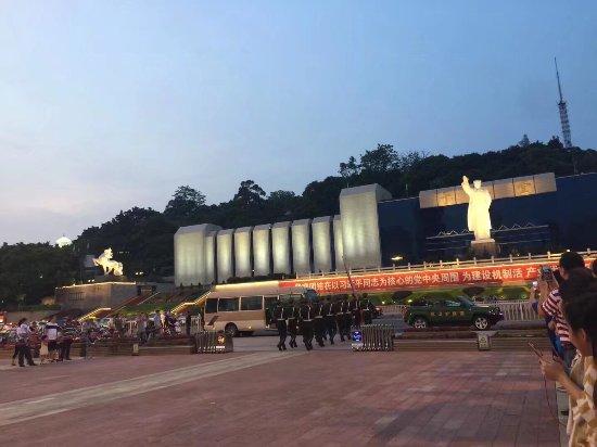 Fuzhou, Çin: photo0.jpg