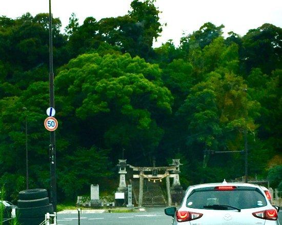Yamaguchi, Japan: 中領八幡宮 入口外観